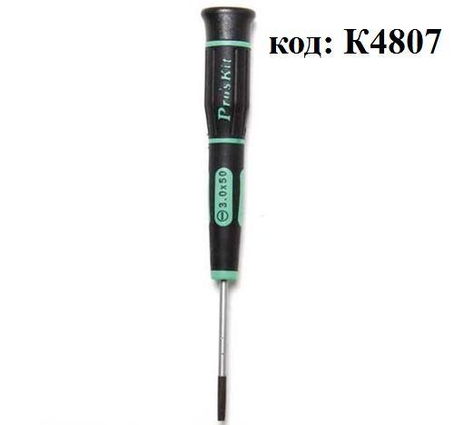Отвертка плоская (3,0х50) 1PK-081-S5 (SD-081-S5)