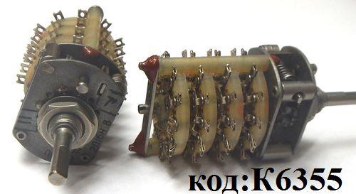 ПГ3 -2П16НВ 88г