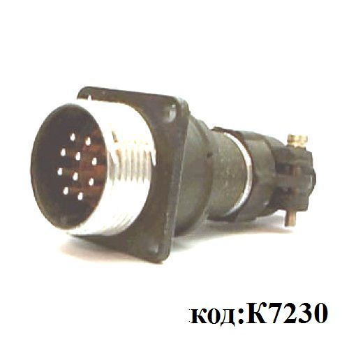 Соединитель 2РМД24БПН10Ш5В1  (марк.не соотв.) 83-86г