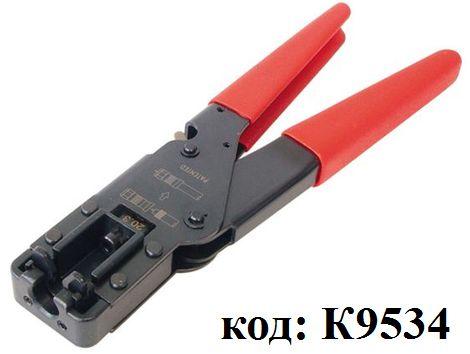 Клещи для обжима F разъемов (водонепрониц.) на RG-59, 6 (HT-508)