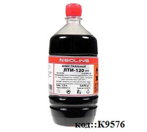 Флюс ЛТИ-120, 1000 мл. (спиртовой) SOLINS