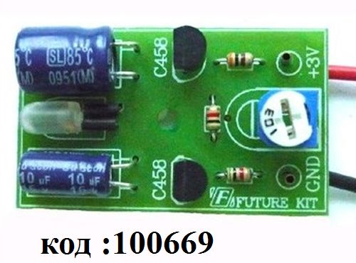 KIT-MP1002F