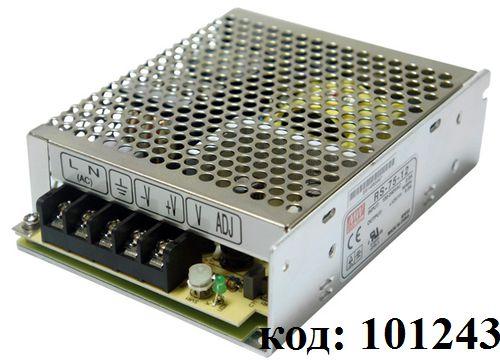 AC/DC ~220V->12V-  6,0A в кожухе (RS-75-12)