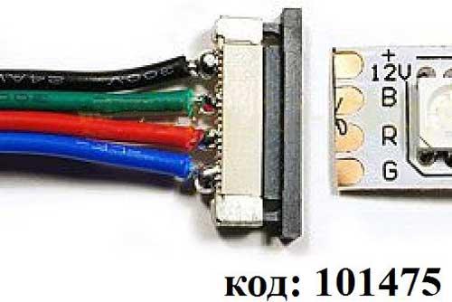 Коннектор RGB20P-1