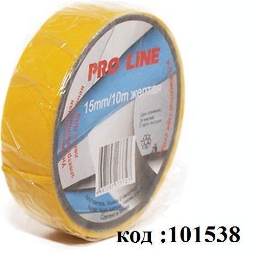 Изолента 15/10 желтая PROLINE (истек срок хранения)