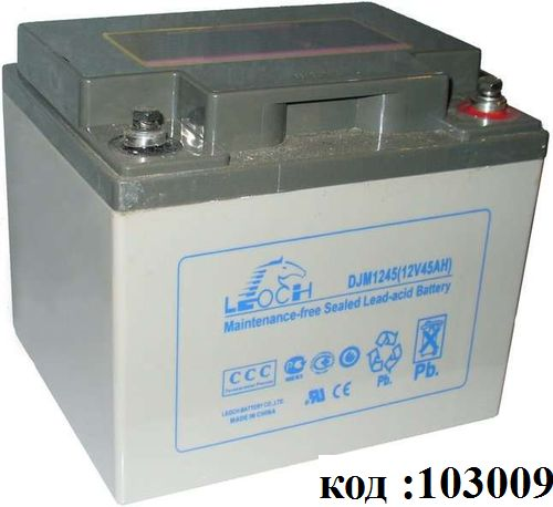 Аккумулятор DJM 1245 (12V- 45Ah)