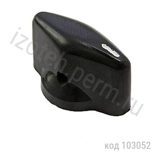 Ручка на вал d=6 мм, под винт, клювик (K9-1)