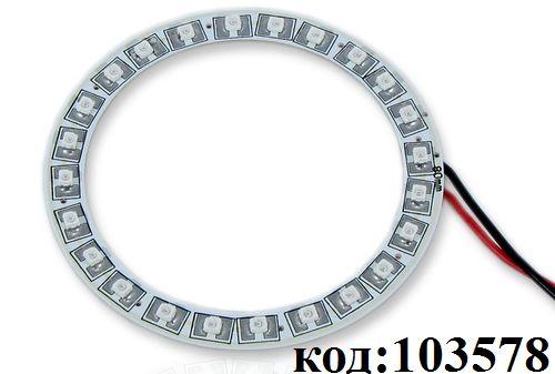 Кольцо светодиодное для авто-80-1210 красный