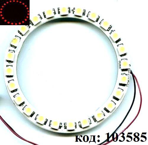 Кольцо светодиодное для авто-80-5050 красный