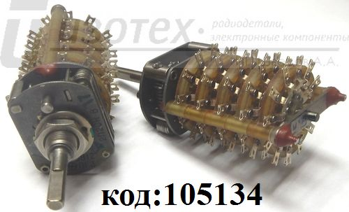 ПГ3 -2П20НВ 88-89г
