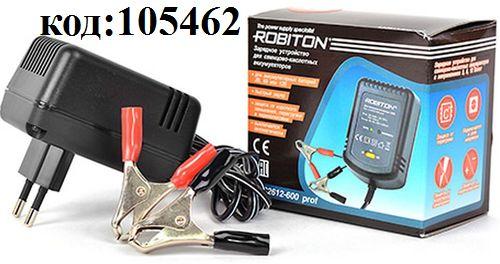 Зарядное устройство-LA2612-600 prof
