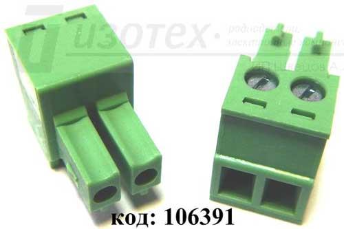 Клеммник  2 поз, шаг  3.81 мм, на кабель пр.угол (15EDGK-3.81-02P-14-00A)
