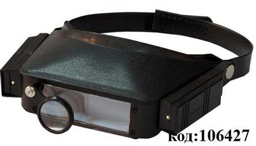 Очки монтажные MG81007 /TK1008-2