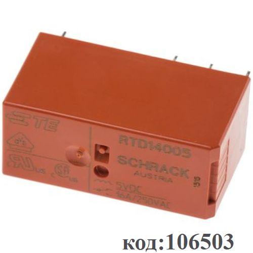 Реле-1C,   5VDC, 16А (RTD14005)