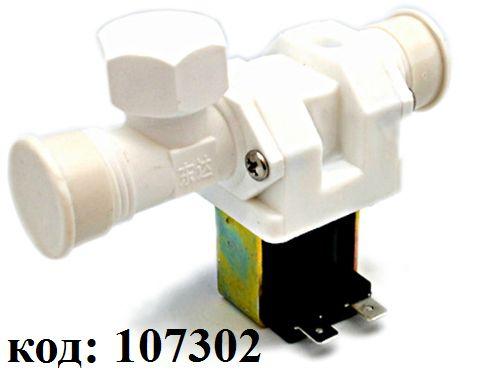 KIT-NT8048 AC220V