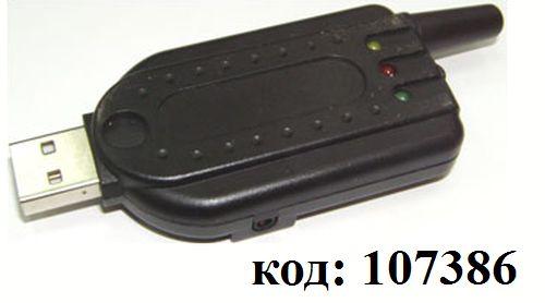 KIT-MK180