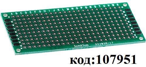Макетная плата PCB-2,54 (30х70мм)