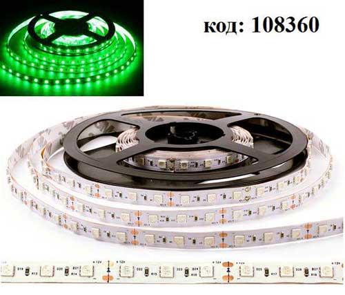 Светодиодная-лента 5050/60 зеленый (12В, 14,4Вт/м) ARTPOLE