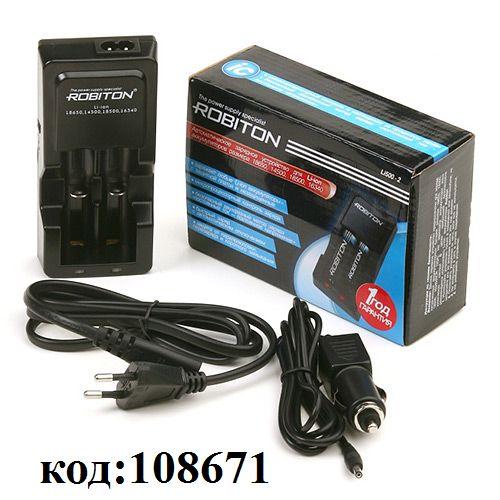 Зарядное устройство Li500-2