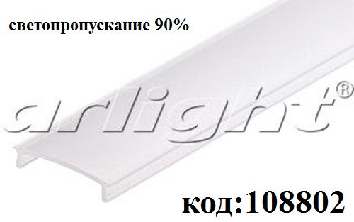 Экран ARH-WIDE-(F)-H10-2000 Frost-PM (2 метра)