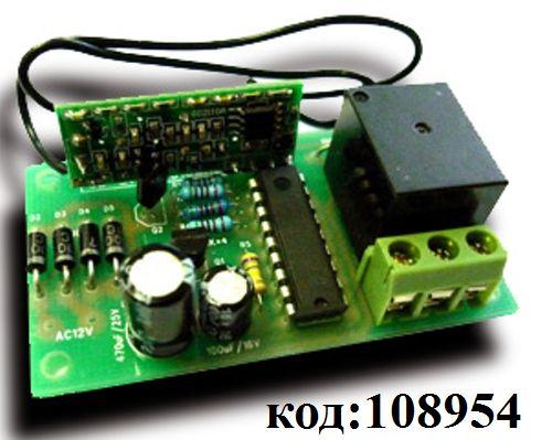 KIT-MP911
