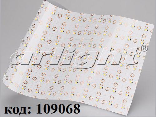 Светодиодный лист 500х235 мм, 12В, белый теплый, 5050/105 LED, 26W (LX-500 12V Cx1)