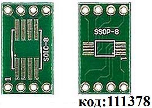 Печатнаямакетная плата Д/С для SOIC- 8 и SSOP-8