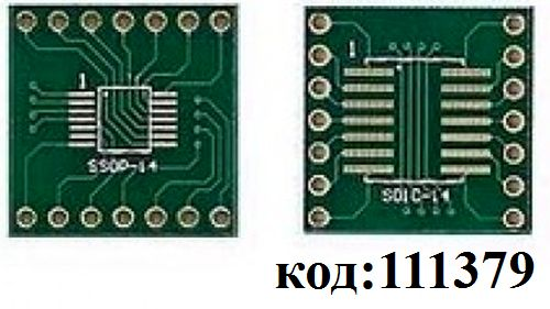 Печатнаямакетная плата Д/С для SOIC-14 и SSOP-14