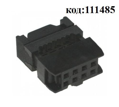 Разъем на плоский кабель 2х 4 (м),  (IDC-8)