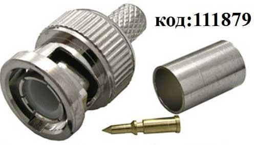 BNC-коннектор RG-59 обжимной (BNC-C59P)