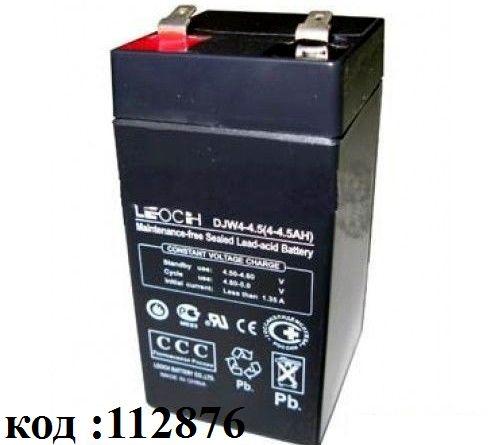 Аккумулятор DJW 4-4,5  (4V-  4,5Ah)
