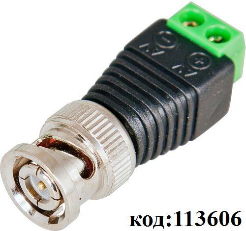 BNC-коннектор с клеммной колодкой