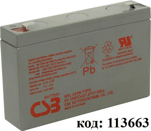 Аккумулятор CSB HRL 634W  (6V- 8,5Ah)