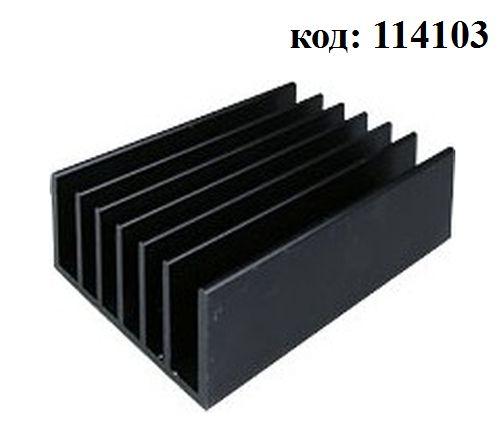 Радиатор -HS185-70
