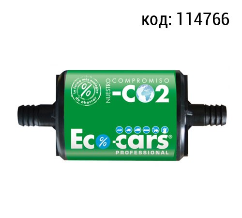 Катализатор топлива Eco-cars (d=10 mm)