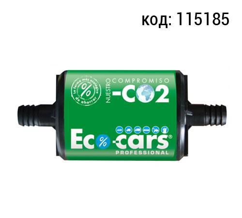 Катализатор топлива Eco-cars (d= 6 mm)