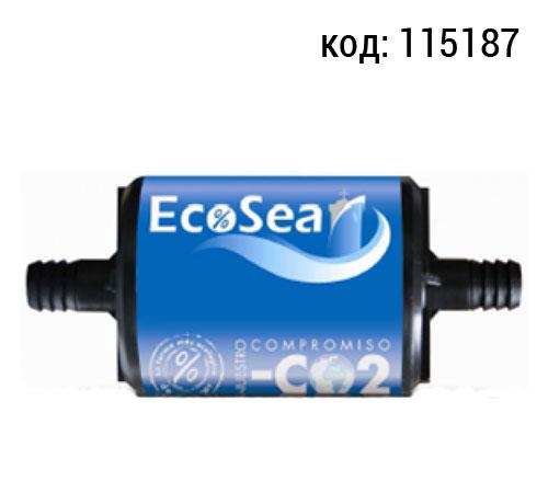Катализатор топлива Eco-Sea (d=10 mm)