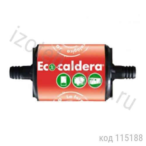 Катализатор топлива Eco-Caldera (d=10 mm)