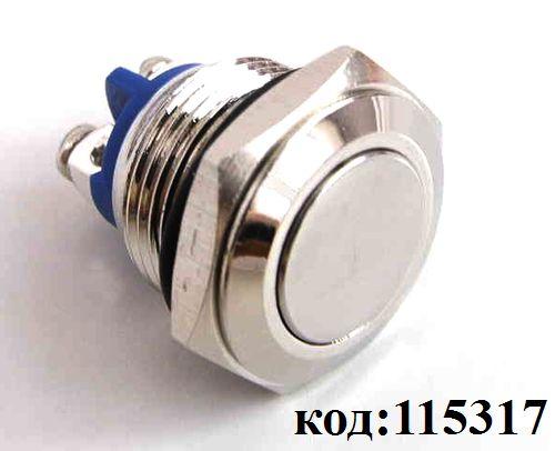 Кнопка круглая PBS28B, D=16мм без фикс., НР, металл. (250В, 2А)