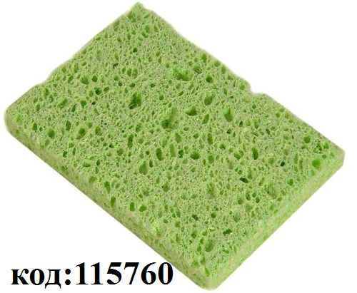 Губка для очистки паяльных жал 80х52х10мм зеленая