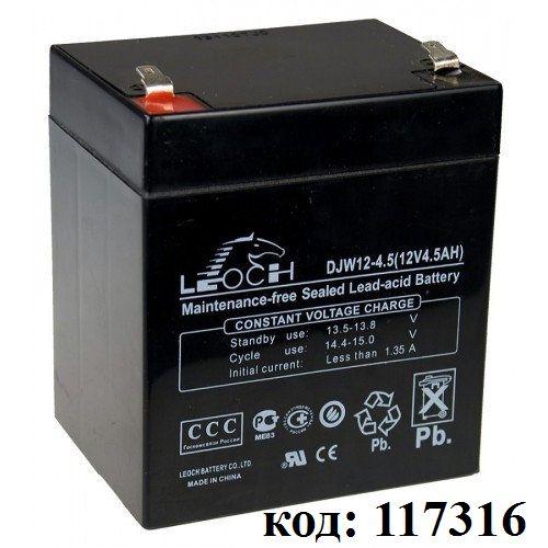 Аккумулятор LEOCH DJW 12-4,5 (12V-  4,5Ah)