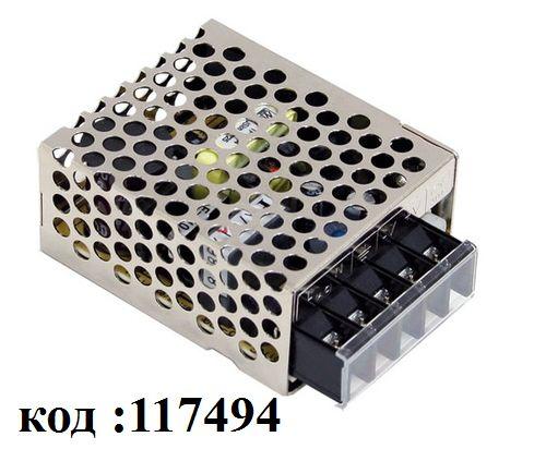 AC/DC ~220V-> 5V-  3,0A в кожухе (RS-15-5)