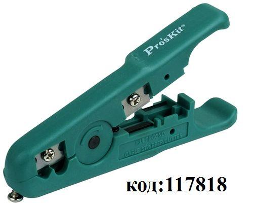Стриппер для зачистки круглого кабеля от 3,2 до 9 мм (6PK-501)