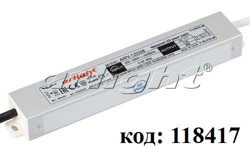 AC/DC ~220V->12V-  2,5A в корпусе IP-67 (ARPV-12030B)