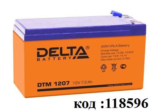 Аккумулятор DELTA DTM 1207 (12V-  7,2Ah)