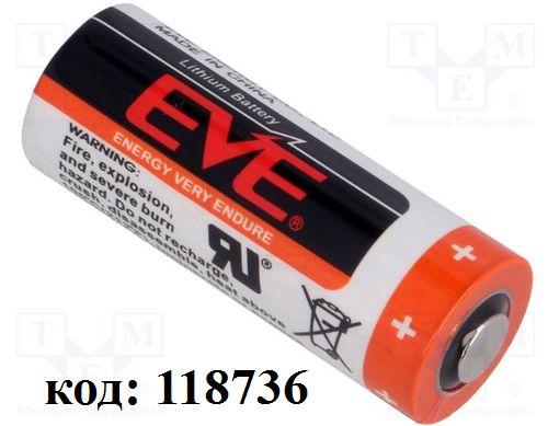 Литиевая батарея EVE 3,0V (CR17450)