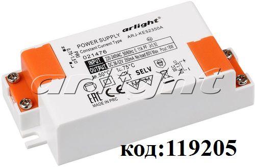 Источник тока  350мА/ 18Вт (Драйвер ARJ-KE52350A) пласт.