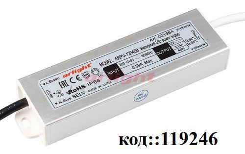AC/DC ~220V->12V-  3,75A в корпусе IP-66 (ARPV-12045B)
