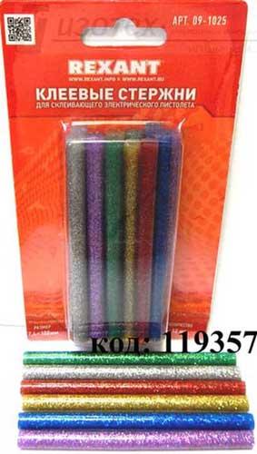 Клей силиконовый d= 7х100мм цветной с блестками, 12шт. (стержень для кл.пист.)