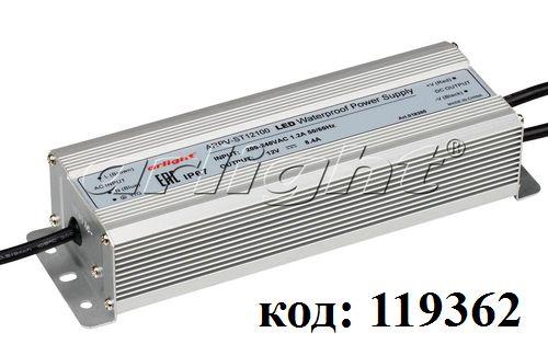 AC/DC ~220V->12V-  8,4A в корпусе IP-67 (ARPV-ST12100 )